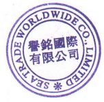 Sea Trade Worldwide co., Limited